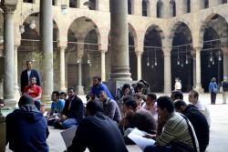 Islamic Consultation